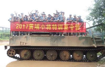 黄埔青少年军事夏令营4