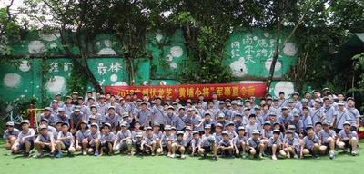 广州中小学生军校夏令营怎么样5